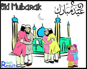 ... Wishes 2013 Eid Mubarak Urdu SMS/ Greeting Cards/ Quotes/ Messages