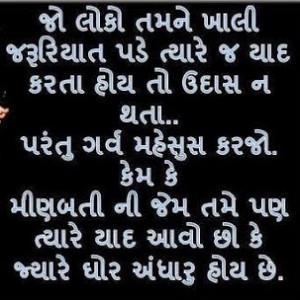 love funny jokes status shayari suvichar chutkule thoughts quotes ...
