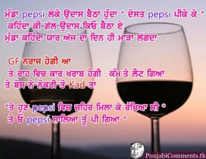 Munda Pepsi Leke | Funny Punjabi Quotes Wallpaper |