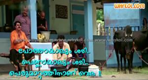 Malayalam funny film sayings in Rajamanikyam