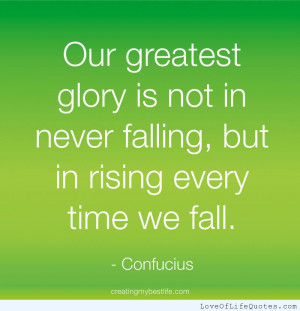 Confucius-on-our-greatest-glory.jpg