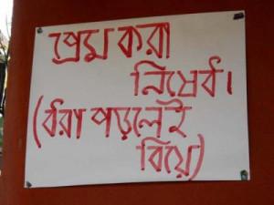 Bengali Shayari, Bengali Jokes, Bengali Quotes, Comedy, Bangladeshi ...