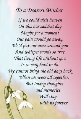 In Memoriam Verses Mother