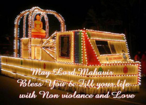 ... Mahavir Jayanti Quotes, SMS, Messages, Greetings, Images, Pictures