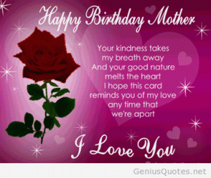 Happy Birthday Mom Quotes | Happy Birthday mom quotes