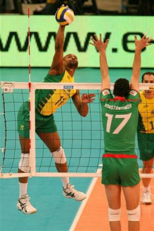 Volleyball Hitting Te... )