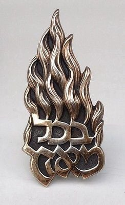 ... Silver Judaism Pin Jewish Brooch Torah Quote - Vintage jewelry