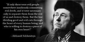 If only there were evil people…