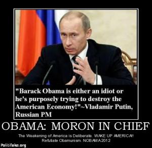 hl mencken quotes president quotesgram