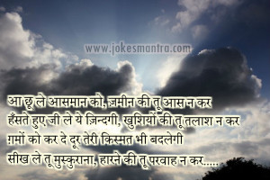 motivational hindi quotes for mlm marketing