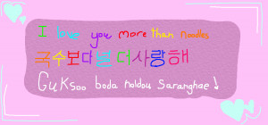 Korean Quotes About Life Learn korean~ (love quotes~!