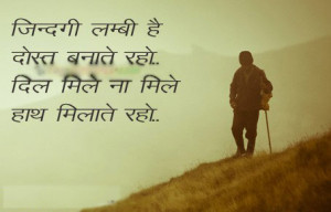 Hindi Friendship Quotes | Suvichar, Anmol Vachan on Friends