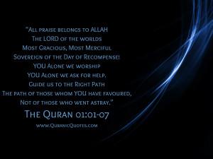 uzayr abstract the quran 01 01 07 surah al fatiha