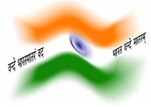 ... Independence Day Hindi Messages / New Quotes / Sayings / Funny Jokes