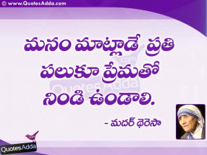 Mother Teresa Quotes HD Wallpaper 4