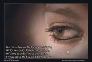 Broken heart love quotes in hindi