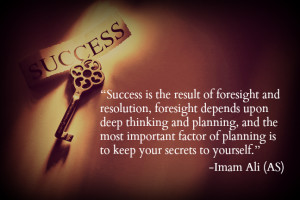 ... deep thinking keep your secrets hz ali hzali hz ali hz ali imam ali