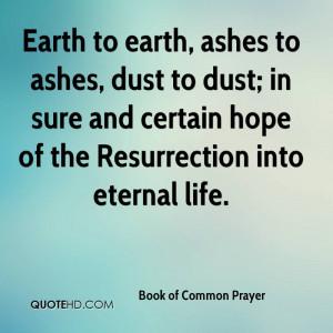 dust quotes