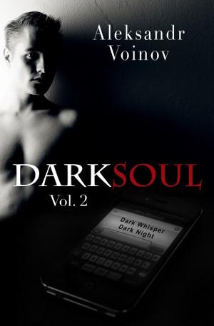 Dark Souls 2 Quotes