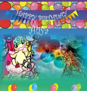 Birthday Banner Image