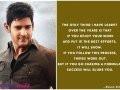 Famous Mahesh Babu Quotes