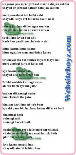 womens day 2015 poems poetry in hindi english for women empowerment ...
