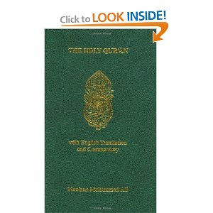the holy quran in english pdf