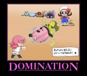 Pokemon Quotes Inspirational Inspirational quotes for cake