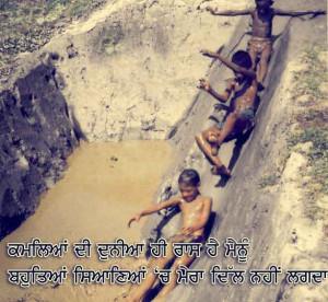 Punjabi-sad-Motivational-Saying-quotes-Comment-Wallpaper