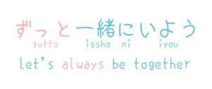 ... frases, friendship, japanese, japanesemalways, love, pink, quote, text