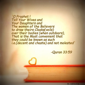 Quran Quotes Islamic Quotes In Urdu About Love In English About Life ...