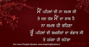 Punjabi Postive Thoughts and Sayings Wallpapers Images