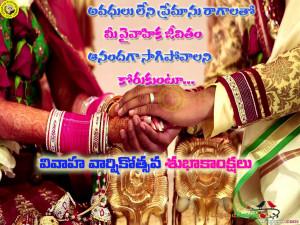 ... telugu marriage day quotes lovely marriage day kavithalu in telugu