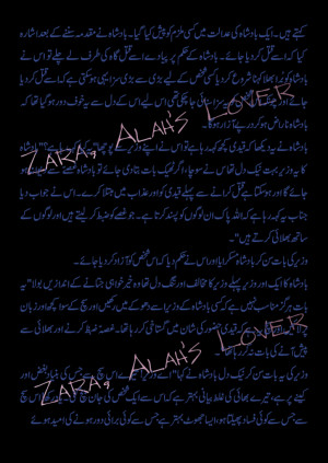 ... with Thread Aqwal E Zareen By Shaikh Saadi Quotes Collection In Urdu