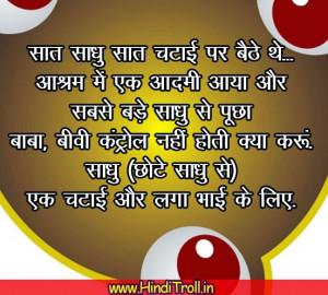 ... Hindi Joke Wallpaper   Hindi Funny Quotes Wallpaper For Whatsapp