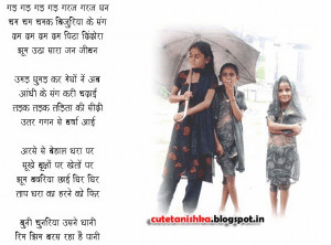 ... hindi poems on rain monsoon season poem in hindi hindi poems on rain