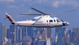 This is a versitle helicopter that can meet all sorts of needs? One of ...