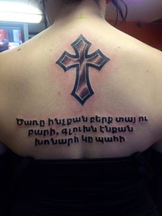 Cross tattoo Armenian quote