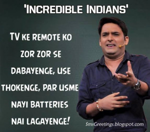 Funny Kapil Sharma Jokes With Picture | SMS Greetings
