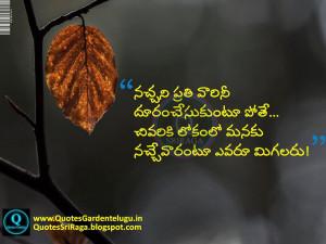 ... Quotes -Best-life-Quotes-Good-Behaviour-attitude-change-Quotes-with