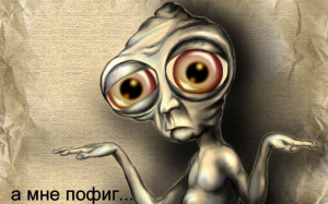 Alien Funny Pictures