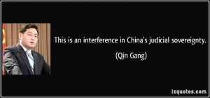 More Qin Gang Quotes
