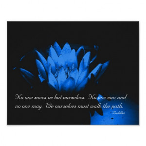 Glowing Lotus Flower Inspirational Quote Print