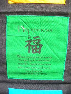 ... handicrafts / prayer-flag-affirmation-scroll-1e-inspiration-quotes