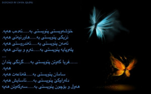 iran poetry love quotes love sick lovely cation kurdistan kurdish love ...