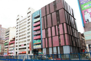 Hotel Quote Taipei also offers many facilities to enrich your stay in ...
