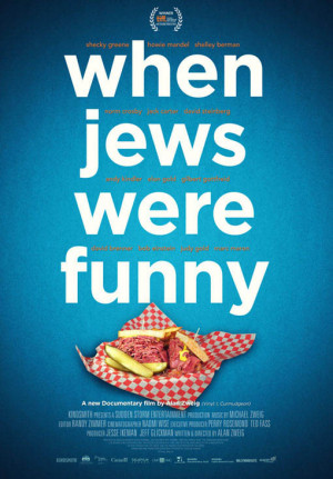When Jews Were Funny Now