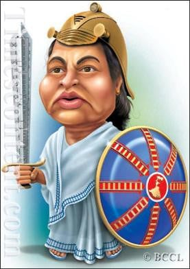 Mamata Banerjee Funny Pictures