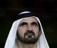 Mohammed bin Rashid Al Maktoum Estates and Homes ( 7 )