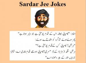 Urdu Funny Poetry Urdu Funny Urdu Jokes Poetry Shayari Sms Quotes ...